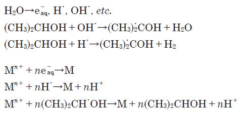 還元反応式